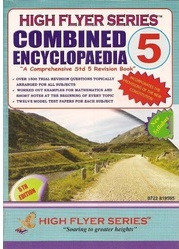 High Flyer Combined Encyclopedia Std 5